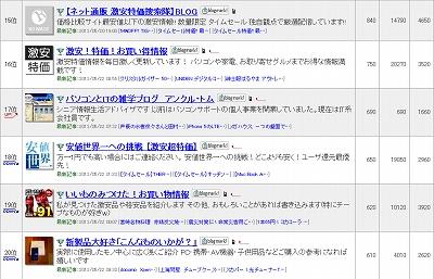 blog-s.jpg