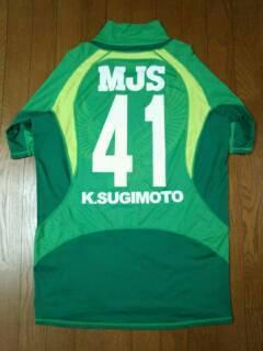 2012_Sugimoto_Kenyu_1st_ura.jpg