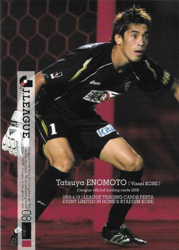 2008J.cards_PR1_Enomoto_Tatsuya_Promo_omote.jpg