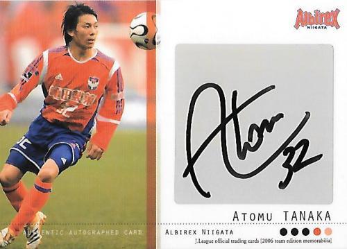 2006TE_Albirex_SG28_Tanaka_Atomu_Auto.jpg