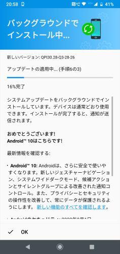 Screenshot_20201020-205826.jpg