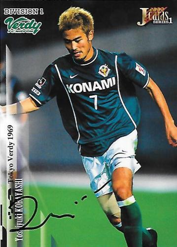 2002J.cardsS1_Kobayashi_Yoshiyuki_Auto.jpg