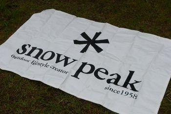 2 snow peak.jpg