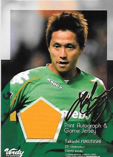 2008TE_Verdy_PS2_Fukunishi_Takashi_PrintAutoJersey_orange.jpg