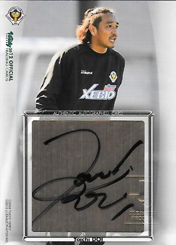 2012Verdy_Official_SG02_Doi_Yoichi_Auto.jpg