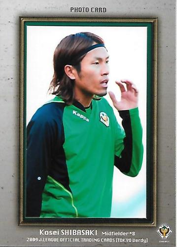 2009TE_Verdy_PH3_Shibasaki_Kosei_Photo.jpg