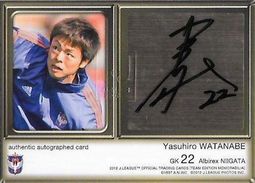 2012TE_Albirex_SG21_Watanabe_Yasuhiro_Auto.jpg