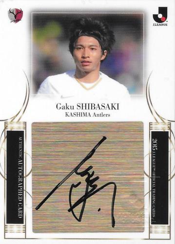 2015J.cards_SG016_Shibasaki_Gaku_Auto.jpg