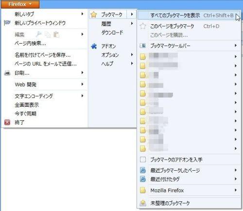 FF001.jpg