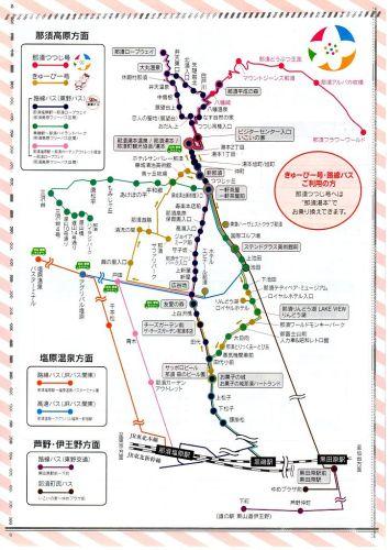 170403tsutsujigou2.jpg