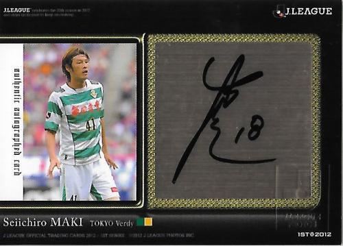 2012J.cards1st_SG132_Maki_Seiichiro_Auto.jpg
