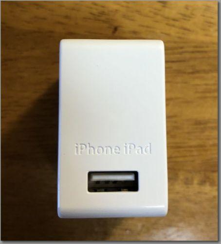 USB充電器_01.jpg