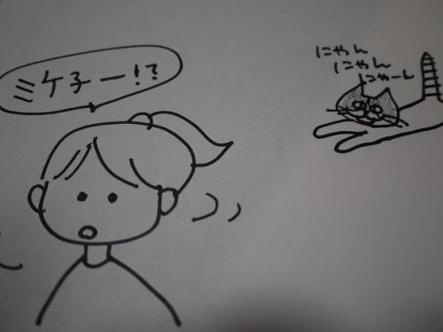 まんが 002.JPG