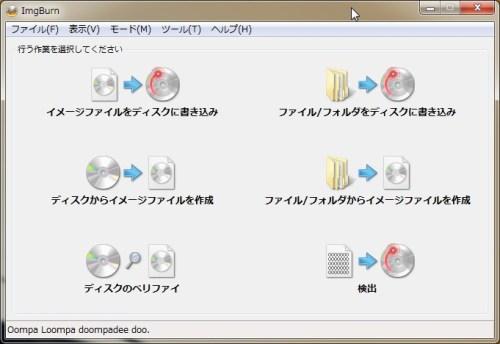 2012-8-9_13-36-4_No-00.jpg