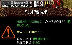 RedStone 15.05.14[02]結果.jpg