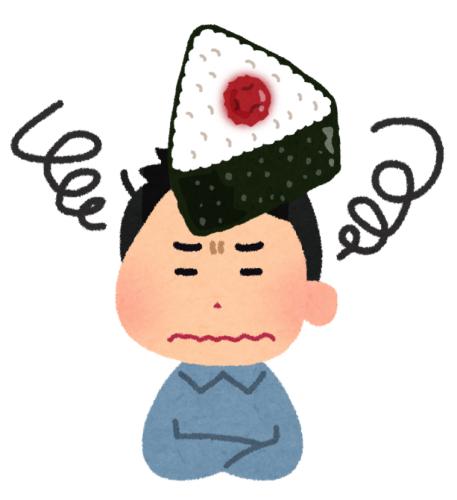 onigiriatama.jpg