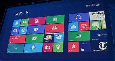 s-sk_windows_00_02.jpg