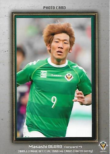 2009TE_Verdy_PH4_Oguro_Masashi_Photo.jpg