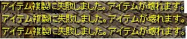 鏡 13.08.13.jpg