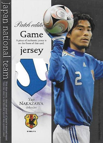2008JapanNationalTeamSE_JP2_Nakazawa_Yuji_Patch.jpg