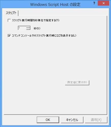 scriptpin002.jpg