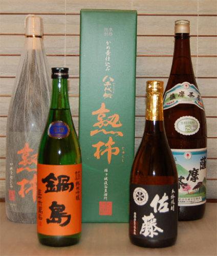 熟柿、薩摩茶屋、佐藤黒、鍋島 を買いました