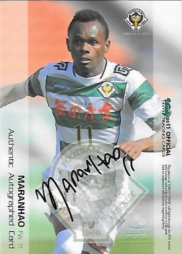 2011Verdy_Official_SG04_Maranhao_Auto.jpg