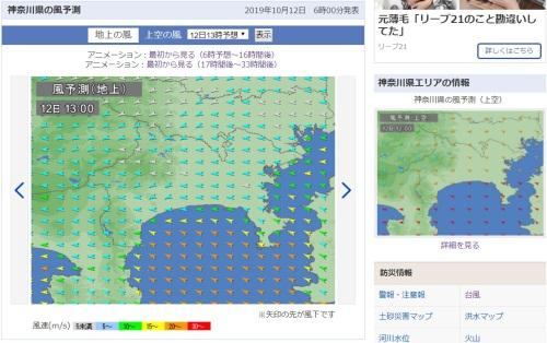 風1300.jpg