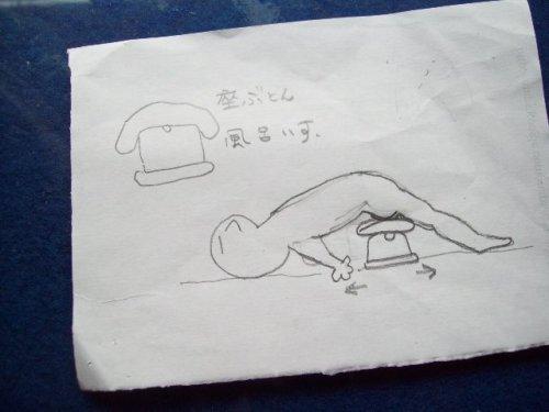 腰痛ストレッチ.jpg