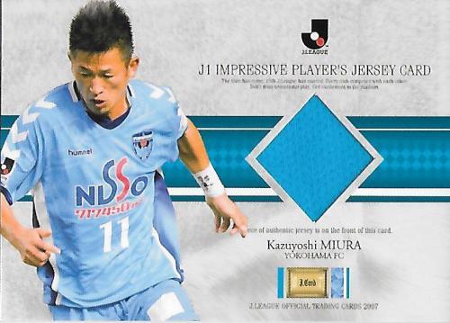 2007J.cards_JC9_Miura_Kazuyoshi_Jersey.jpg