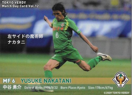 2012Verdy_Match_Day_Card_Vol.12_Nakatani_Yusuke.jpg