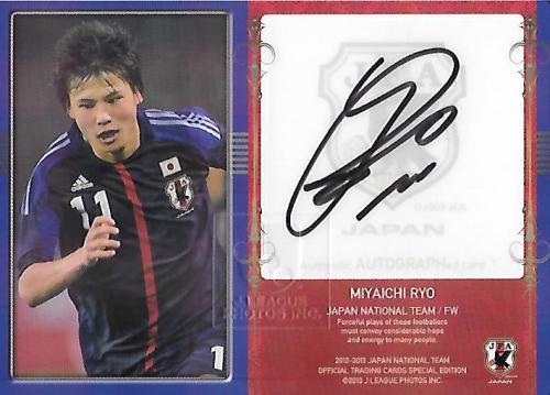 2012-2013JapanNationalTeamSE_SG25_Miyaichi_Ryo_Auto.jpg