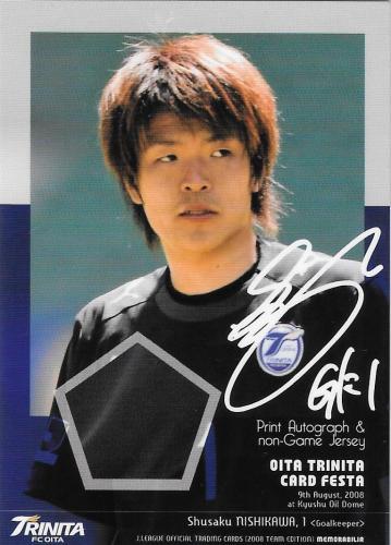 2008TE_Trinita_PR1_Nishikawa_Shusaku_Promo.jpg