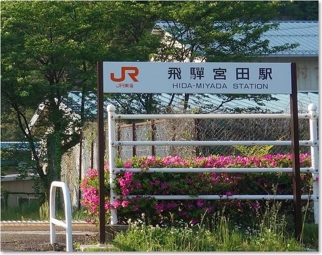 68駅入口R