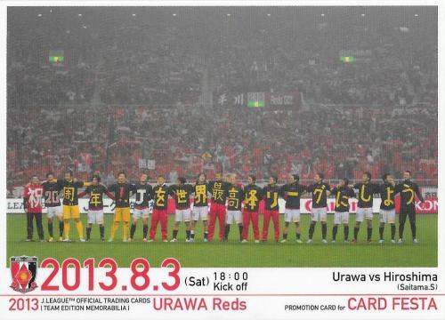 2013TE_Reds_PR2_Promo.jpg