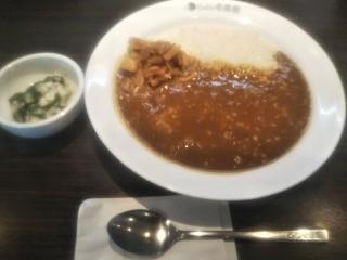 teitoushitucurry3.JPG