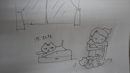 まんが 011.JPG