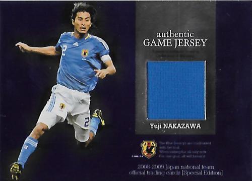 2008-2009JapanNationalTeamSE_JC2_Nakazawa_Jersey_BlueParallel.jpg