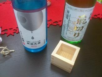 おがわや酒店02.jpg