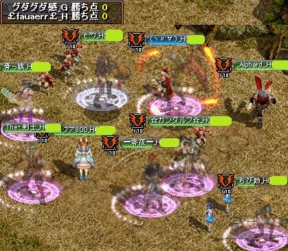 RedStone 15.04.24[00]ファウ集まり.jpg