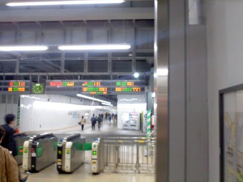 東京風景,東京都新宿区,新宿駅,中央線,中央本線