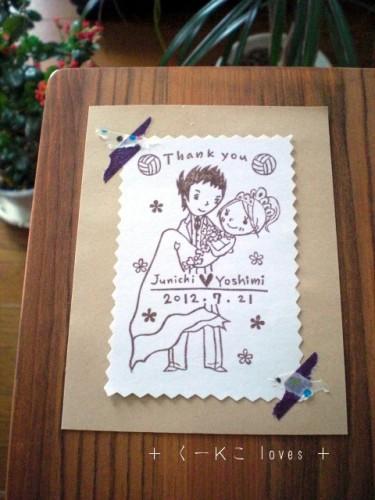 junichi&Yoshimi.jpg