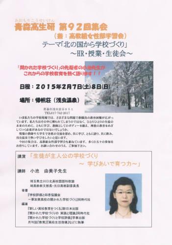 CCF20141229_00000.jpg