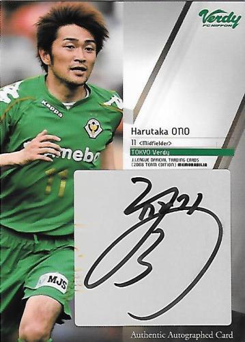 2008TE_Verdy_SG9_Ono_Harutaka_Auto.jpg