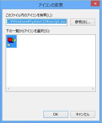 scriptpin006.jpg