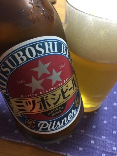 ミツボシビール ピルスナー.JPG