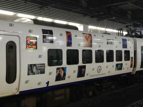 ラッピング列車1.jpg