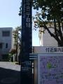 DSC_0365_HORIZON.JPG