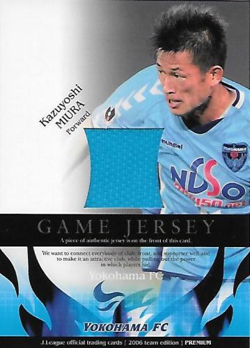 2006TEP_YokohamaFC_JC3_Miura_Kazuyoshi_Jersey.jpg