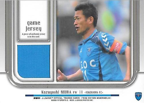 2011TE_YokohamaFC_JC1_Miura_Kazuyoshi_Jersey.jpg